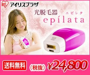 epilata